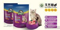 Top grade professional pet food/dog/cat food packing