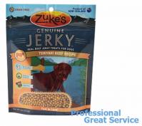 2016 Zipper Pet Food Packaging And Pet Food Bag