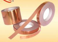 8um Pure Copper Strip Foil lithium battery