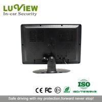 4 channel quad 9 inch digital lcd monitor for farm truck