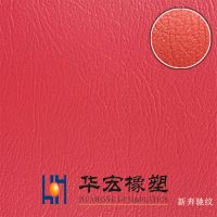 textiles & leather products Huahong PVC Synthetic Artificial Leather