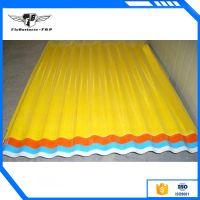 fiberglass frp sheet