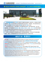 China Manufacture of All kinds of Auto FLYHWEELS, Truck FLYWHEELS & Ring Gears Pumps