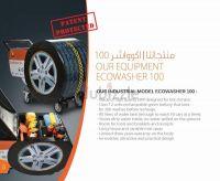 Ibex EcoWasher 100- waterless car wash