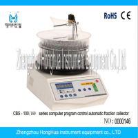 Reliable Automatic Fraction Collector Manufacturer
