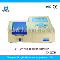 Lab UV Visible Spectrophotometer for sale, Reliable UV Visible Spectrophotometer manufacturer
