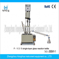Single Layer Glass Reaction Kettle