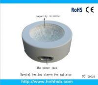 High Quality Heating Sleeve