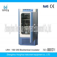 Biochemical Incubator�Mould Cultivation Cabinet�