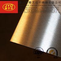 Rose Hairline Stainless steel sheet