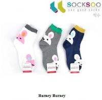 High Quality Fashion Socks For Male & Female