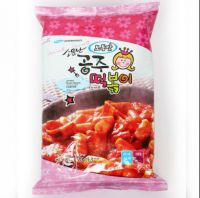 Hot spicy rice cake for snack