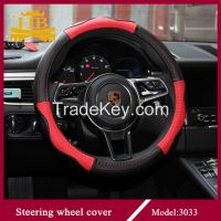 Competitive price car steering wheel cover