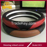 Popular design new car steering wheel cover