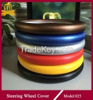 Anti-slip steering wheel cover for most car