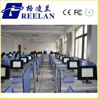 Greeelan Digital Language Lab Laboratory Equipment System Hot Sale for High School