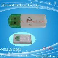Bluetooth digital line in usb fm mp3 player decoder circuit board