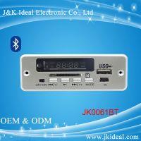 FM radio usb sd decoder mp3 bluetooth audio module for home theater