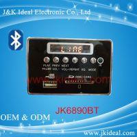 Bluetooth aux watch decoder mp3 player module with fm radio speaker