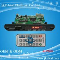 Bluetooth aux usb tf car fm radio mp3 mp5 player module for amplifier speaker