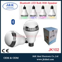Smart wireless RGB e27 e26 Bluetooth led light bulb lamp speaker APP control