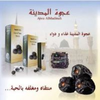 Ajwa almadinah dates distributor