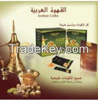 High quality Arabian coffee exporter