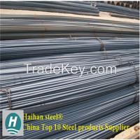 6mm Reinforcing Turkish Steel Rebar Price