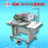 XX-2010 Leather Bag insturial computerized Sewing Machine configuration models with smart touch screen
