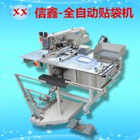 automatic pocket sewing machine for jeans denim chothes patch pocket