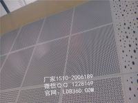 Suspended ceiling, ceiling decoration strip square pass