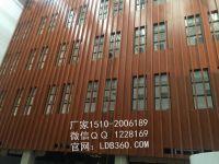Aluminum facades shape metal wall, aluminum wall decoration materials.
