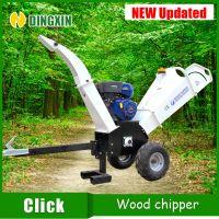 ATV Wood Chipper Shredder with CE