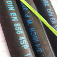 lowest price Rubber Hydraulic Hose/High Pressure Rubber Hose/Rubber Oil Hose