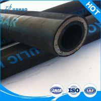 High Pressure Working Pressure 250 Bar Hydraulic Hose