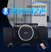 Home karaoke computer combination audio TV multimedia speakers