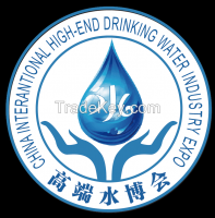 2017 the 10th China International High-end Water (Shanghai ) Expo