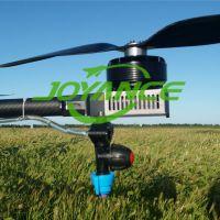 reliable drone sprayer agriculture,crop uav drone sprayer