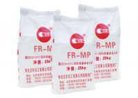 Melamine Phosphate(FR-MP)41583-09-9