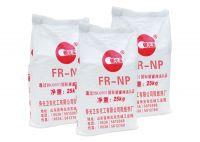 Halogen-free flame retardant Melamine Polyphosphate 218768-84-4