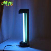 UV germicidal lamp with lighting