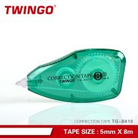 Stationery Wholesale 8m Redacted Correction Tape from China