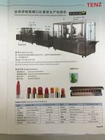 nail polish machine, nail polish filling machine,nail color filling machine,nail enamel machine