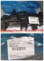 Kalmar 923141.0042 Hydraulic Pump Kalmar Parts 923141.0042 923141.0052 Rexroth Hydraulic Pump 9231410042 9231410052