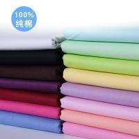 "plain combed cotton twill fabric 32sx32s 130x70 57/8"" 2/1"