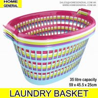 BASKET GENERAL, OVAL LAUNDRY BASKET, PLASTIC LAUNDRY BASKET, 35L BASKET WITH HANDLE, PLASTIC STORAGE BASKET WITH HANDLE, 2016 HK