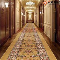 My Style fashinable corridor carpet