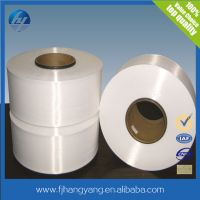 polyester FDY 150D/48F SD(semi-dull)