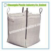 Side-Seam Loop Breathable FIBC Bulk Jumbo Container Bag