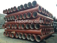 Ductile iron pipe